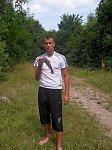 images45.fotosik.pl/313/136ccfdba79217b1m.jpg