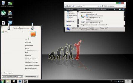 ОС Windows 7 Год 2011 Размер файла 12.13 Мб Лекарство Не требуется
